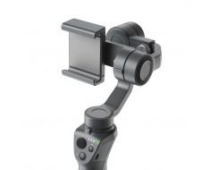 DJI Osmo Mobile 2 Handheld Smartphone Gimbal (DJI Refurbished) CP.ZM.00000064.02.E